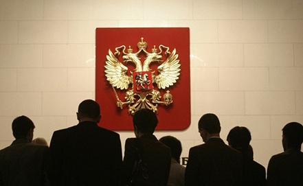 Фото www.uralinform.ru