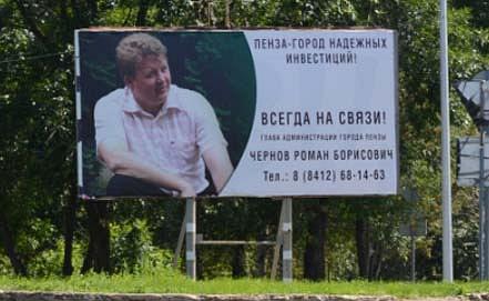 Фото pravda-news.ru/Сергей Волков