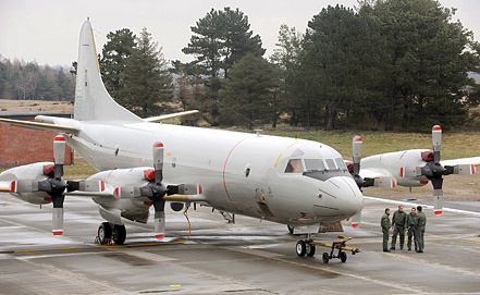 Самолёт P-3C, фото EPA/ИТАР-ТАСС