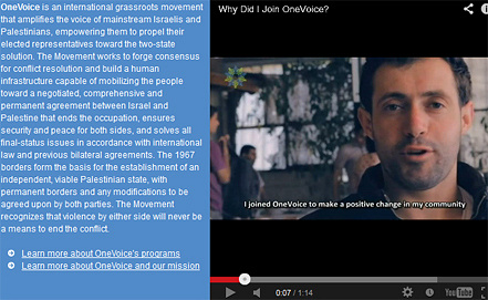Стоп-кадр www.onevoicemovement.org