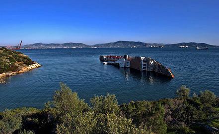 Фото www.trekearth.com