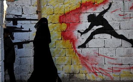 Йемен. Фото EPA/ИТАР-ТАСС