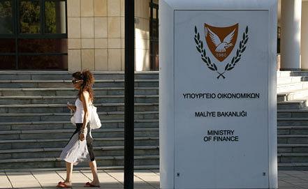 Министерство финансов Кипра. Фото EPA/ИТАР-ТАСС