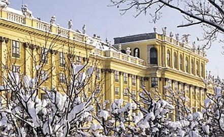 Фото www.vienna.info