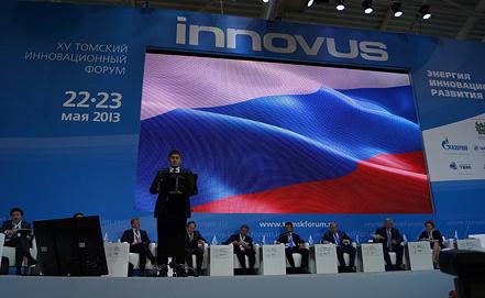 Фото пресс-службы Администрации Томской области