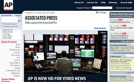 Скриншот www.aptn.com