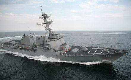 USS Farragut DDG 99, фото www.farragut.navy.mi