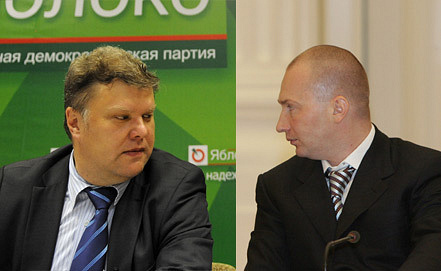 Сергей Митрохин (слева) и Игорь Лебедев (справа). Фото ИТАР-ТАСС