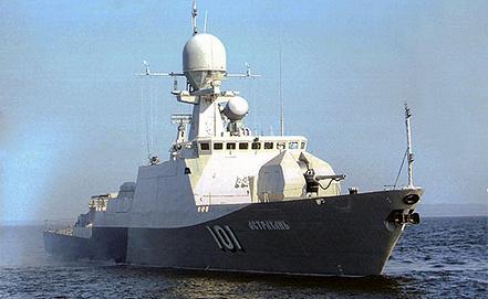 """Малый артиллерийский корабль """"Астрахань"""", фото www.mil.ru"""