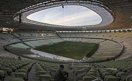 "Стадион ""Кастелан"". Фото EPA/ИТАР-ТАСС"