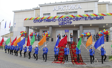 Фото правительство.янао.рф