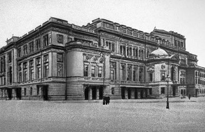 Петербургская консерватория, 1902 год \ Фото ИТАР-ТАСС