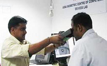Фото www.uidai.gov.in