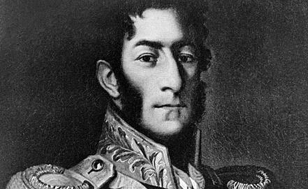 Портрет Петра Багратиона. Фото ИТАР-ТАСС/Архив