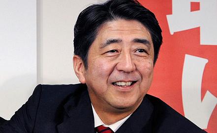Синдзо Абэ. Фото EPA/ИТАР-ТАСС