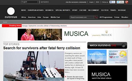 Скриншот www.euronews.com