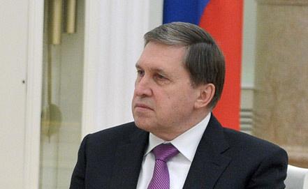 Юрий Ушаков. Фото ИТАР-ТАСС