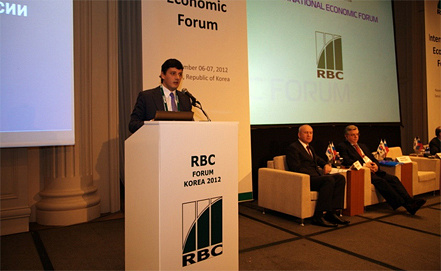 Фото www.rbc.ru