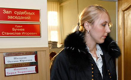 Анна Шавенкова. Фото ИТАР-ТАСС