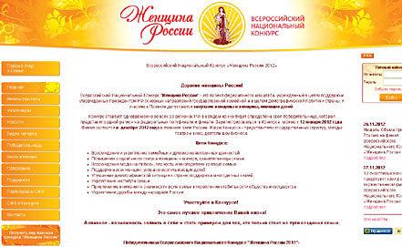 www.woman-russia.ru
