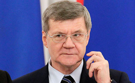 Юрий Чайка, фото ИТАР-ТАСС