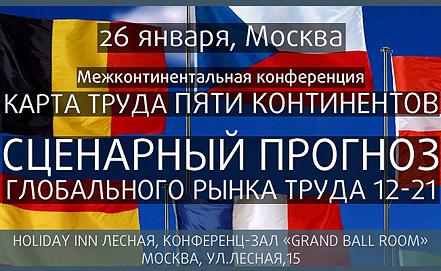 Иллюстрация www.lmexperts.ru