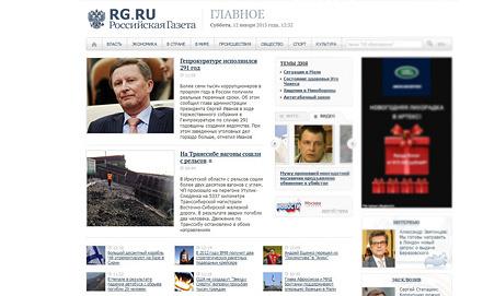 www.rg.ru