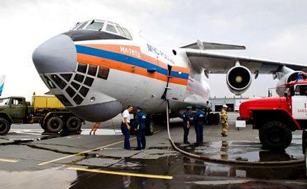 Фото mchs.gov.ru