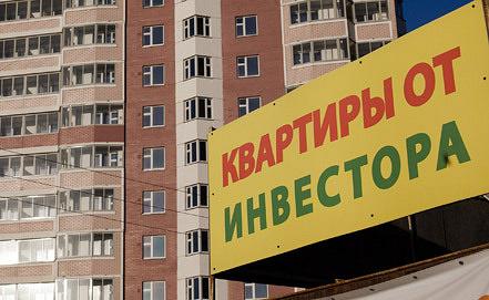 Фото ИТАР-ТАСС/ Александра Краснова