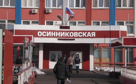 Фото ИТАР-ТАСС/ Пресс-служба ГУ МЧС России по Кемеровской области