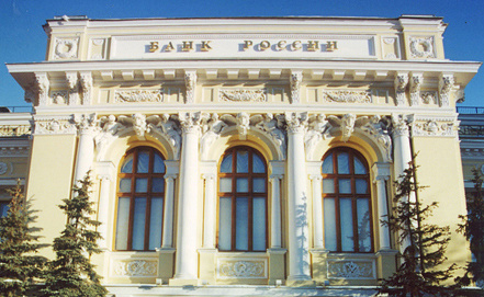 Фото ИТАР-ТАСС/Сергей Житомирский