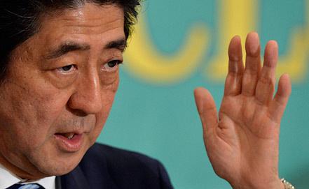 Премьер-министр Японии Синдзо Абэ, фото EPA/ИТАР-ТАСС