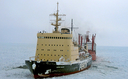 Фото ИТАР-ТАСС/ Пресс-служба Дальневосточного морского пароходства