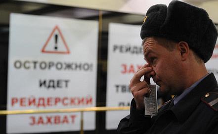 Фото из архива ИТАР-ТАСС/ Станислав Красильников