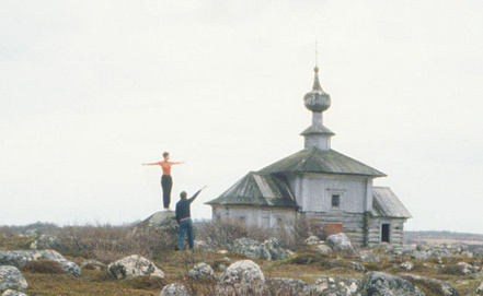 Фото из архива ИТАР-ТАСС/Степан Губской