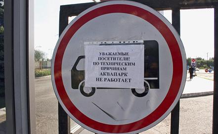 Фото ИТАР-ТАСС/Василий Александров