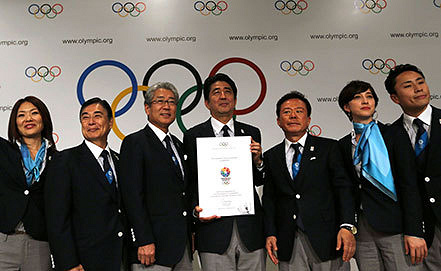 Японии выиграла заявку на проведение Олимпийских игр 2020. Фото EPA/DANIEL JAYO