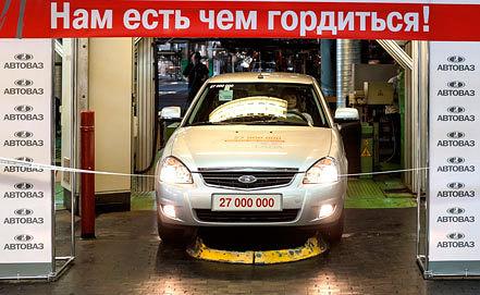 Фото ИТАР-ТАСС/Андрей Холмов