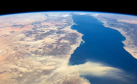 Фото EPA/NASA