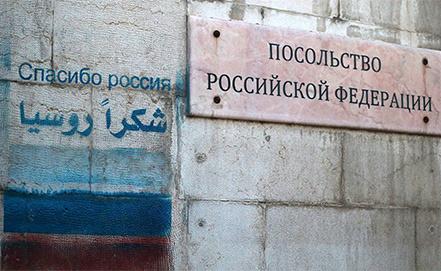 Посольство России в Дамаске. Фото ИТАР-ТАСС/ Михаил Почуев