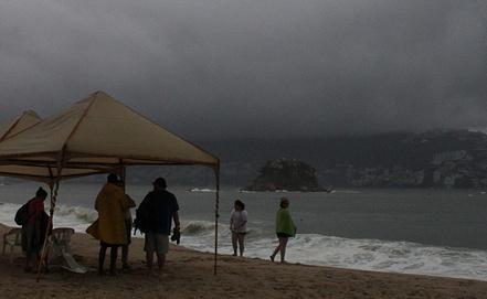 Фото EPA/Francisca Meza