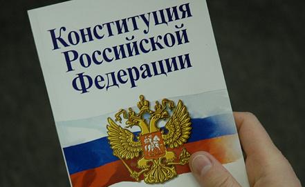 Фото ИТАР-ТАСС/ Борис Кавашкин