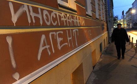 Фото из архива ИТАР-ТАСС/ Сергей Карпов