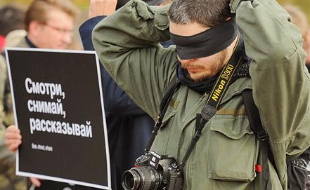 Фото ИТАР ТАСС/ Руслан Шамуков