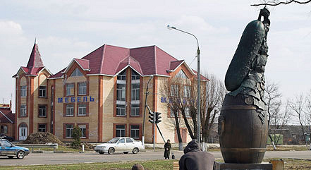 Памятник огурцу в г.Луховицы. Фото ИТАР-ТАСС/Александр Рюмин