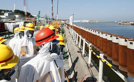 Фото EPA/KYODO NEWS