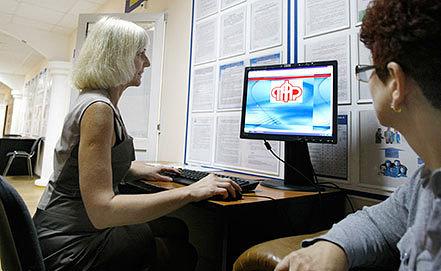 Работа отделения Пенсионного фонда РФ. Фото ИТАР-ТАСС/ Валерий Матыцин