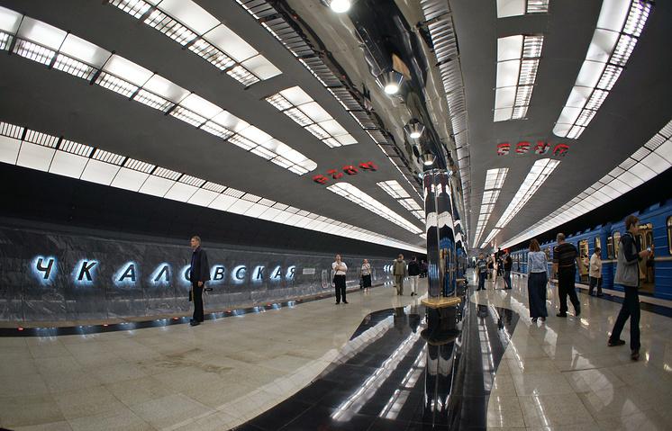 """Станция """"Чкаловская"""" в Екатеринбурге"""