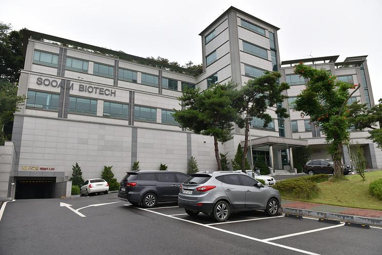 Здание компании Sooam Biotech Research Foundation