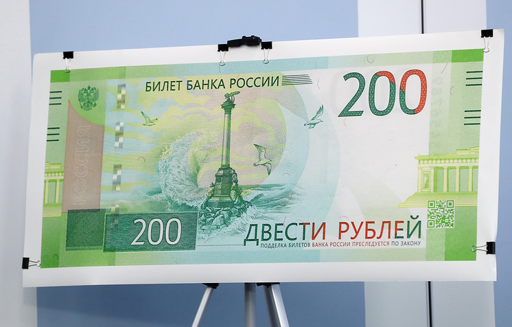 Памятник затопленным кораблям в Севастополе на банкноте номиналом 200 рублей